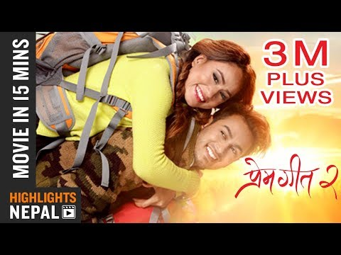 PREM GEET 2- Movie in 15 minutes | Pradeep Khadka, Aaslesha Thakuri