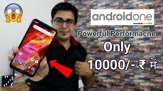 Nokia 5.1 Plus Unboxing And Review | 10000/- में इससे अच्छा Smartphone नही हो सकता |