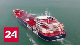КСИР опубликовал видео задержания британского танкера - Россия 24