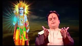 Ek Baar Jo Raghubar Ki Nazron Ka [Full Song] RAM KAB AAYENGE