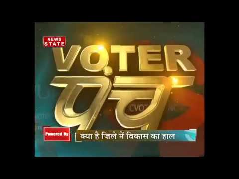 up election 2017: know about siddharth nagar seat