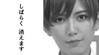 元AKB48で、モデル・女優の光宗薫が芸能活動を。。 【チャンネル登録】...