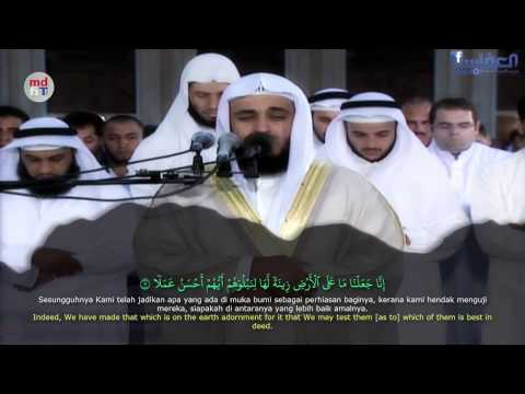 Surah Al Kahfi Full | Arabic Text | Terjemah Indonesia | English Subtitle
