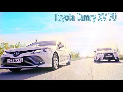 """Toyota Camry 3.5 XV70 Vs Lexus GS350 - """"Версус"""" + обзор - Технолог"""
