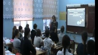 Лучший урок с использованием ИКТ