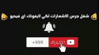 حليمه و ارطغول ع اغنيه يا ادم مهلا يا عمري 💔💔💔