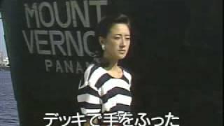 懐メロカラオケ 「おんな港町」カラオケバージョン 原曲♪八代亜紀.