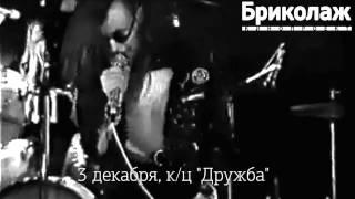 Фильм о Егоре Летове в Ижевске  Здорово и Вечно