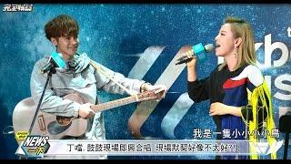 【噹姐的KEY...?】丁噹鼓鼓出席KKBOX風雲榜記者會 笑哏齊發超爆笑 thumbnail