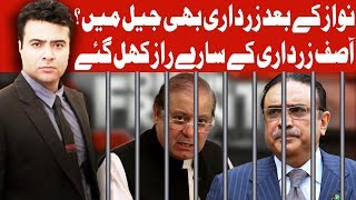 On The Front with Kamran Shahid | 28 August 2018 | Dunya News