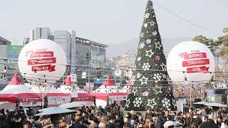 한국에서 느끼는 유럽 크리스마스의 낭만 / 연합뉴스TV (YonhapnewsTV)