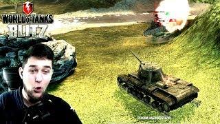 ЗАШЕЛ В ИГРУ СПУСТЯ ДВА ГОДА ➤ World Of Tanks Blitz