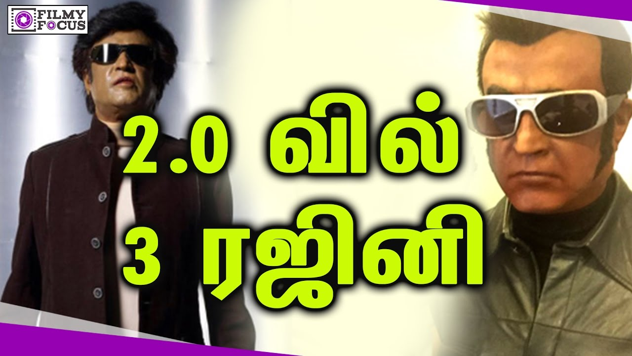 2 0 வ ல 3 ரஜ ன super star rajinikanth is in 2 0 sequel