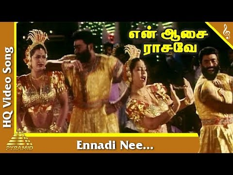 Ennadi Nee Video Song | En Aasai Rasave Movie Songs |Sivaji|Radika| Murali| Roja|Pyramid Music