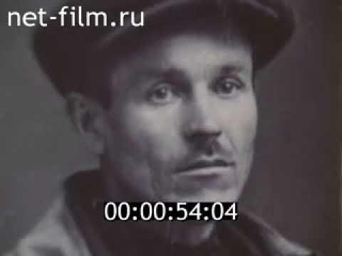 Художник Аркадий Пластов  1977