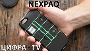 Nexpaq - умный модульный чехол для смартфона(, 2015-05-03T12:58:06.000Z)