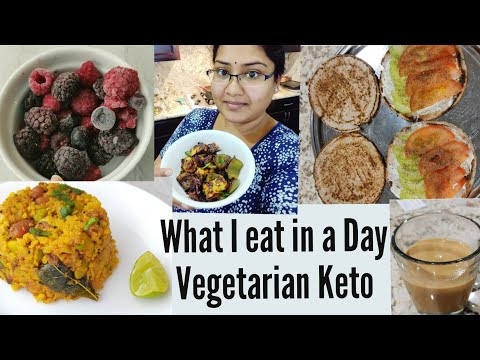 Vegetarian Keto Low carb Diet | Keto diet plan for weight loss vegetarian Indian | Cauliflower Upma