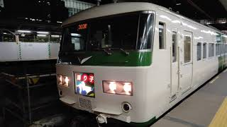 JR東日本185系踊り子16号 品川駅発車