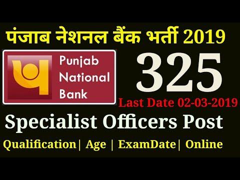 PNB Bank Vacancy(325) 2019 punjab national bank recruitment specialists 2019 pnb so recruitment 2019 Mp3