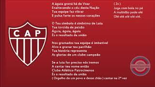 Baixar Hino do Clube Atlético Patrocinense ( MG )