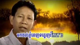 khmer karaoke sing alone,koh ouk nhatey mun ,កោះអុកញ៉ាតីមុនថ្ងៃលិច(ភ្លេងសុទ្ធ)