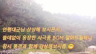 서울도보관광 : 서촌의 오래된 골목 산책 Walk Al…