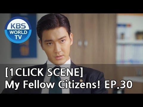 ChoiSiwon's BIG PROJECT To Catch KimMinJoung! [1ClickScene / MyFellowCitizens, Ep.30]