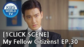 ChoiSiwon's BIG PROJECT to catch KimMinJoung! [1ClickScene / MyFellowCitizens, Ep.30]