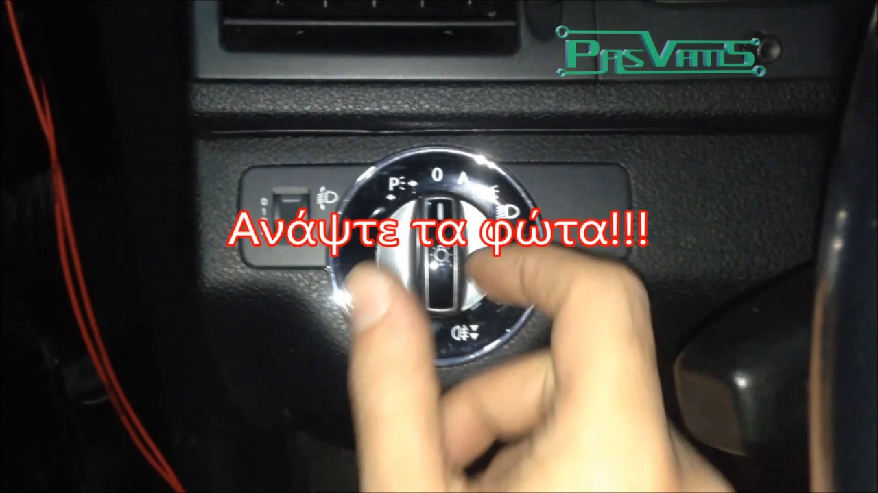 Mercedes W204 FUSE RELAY KAI ΠΡΟΓΡΑΜΜΤΙΣΜΟΣ ΚΛΕΙΔΙΟΥ