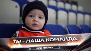 «PRO Хоккей» выпуск 15.03.2018