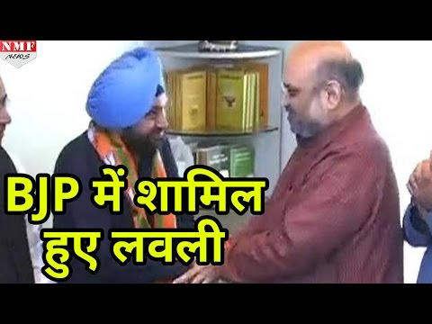 Breaking News - Arvinder Singh Lovely Joined BJP
