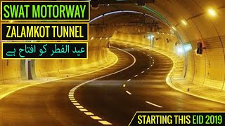 Swat Motorway Zalamkot Tunnel | Latest Updates | Expressway Construction