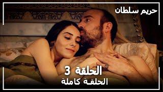 Harem Sultan -    1   3