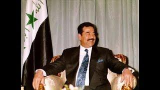 Saddam Hussein: Saddams Weg zur Hölle