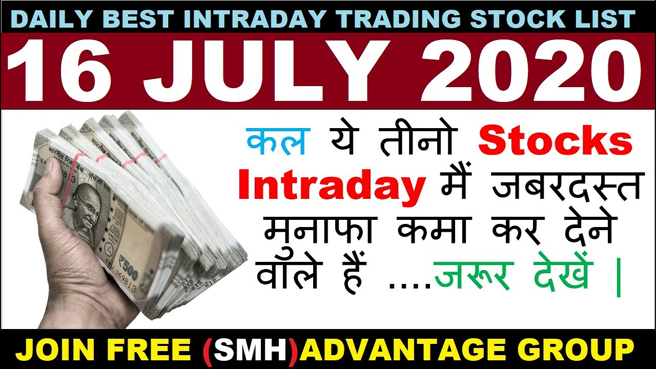 Best Intraday Trading Stocks for Tomorrow 16 JULY 2020 Intraday trading strategies StockMarketHacks 
