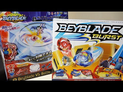 beyblade-burst-hasbro-vs-takara-tomy---5-key-differences!