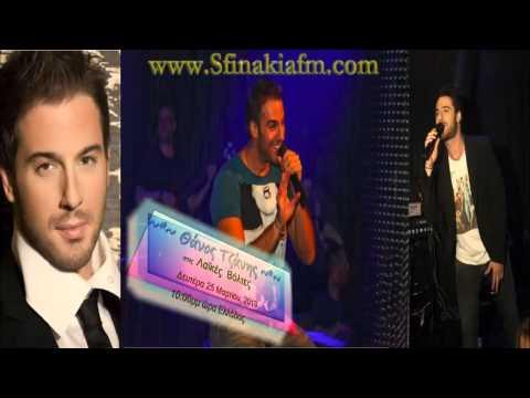25.03.13 - Thanos Tzanis @ Sfinakia FM Washington D.C. (Greek Radio).
