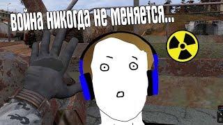 ГЛОБАЛЬНАЯ ВОЙНА ГРУППИРОВОК НА Call of Chernobyl by stason174 6.02
