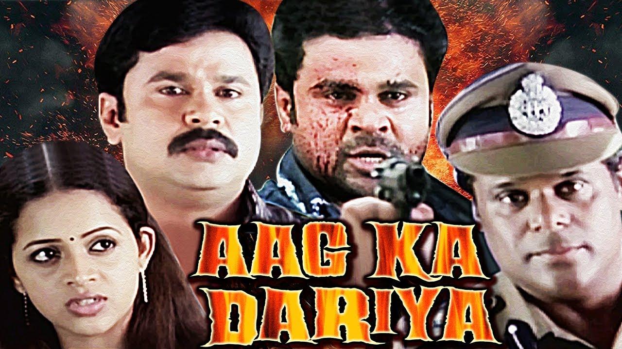 Download Aag Ka Dariya - The Sea of Fire (2020) | Hindi Dubbed Movie | Dilip, Bhavana, Ashish Vidyarthi (HD)