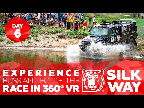 Experience russian leg of the race in 360 VR: Day 6 | Silk Way Rally 2018🌏