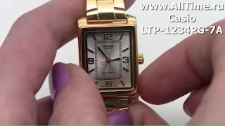 Обзор. Японские наручные часы Casio LTP-1234PG-7A
