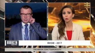 Юрий Пронько о том, почему российские банки не идут в Крым