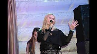 Группа ЛЕДИ (Юлия Шереметьева) - выступление в яхт-клубе ПароходЪ (5.11.2017)