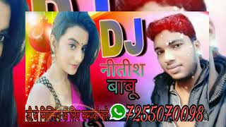 Teri patli kamar teri tirchi nazar dj 2018 hard mix mp3 download
