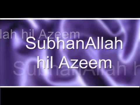 SubhanAllah Wabihamdihi SubhanAllah Al Azeem  - Dhikrullah Nasheed