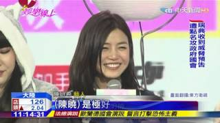 陳妍希最近在大陸出席新電影宣傳時,更是首度大談被求婚的心情,說看到...