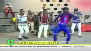 Igiza And The Gym Dance Groups Battle It Out On KTN's Str8Up Live Show