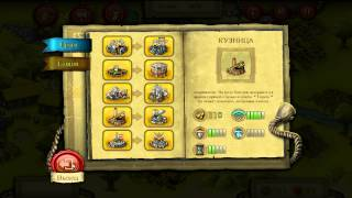 300 Dwarves  -  Gameplay (PC/HD)