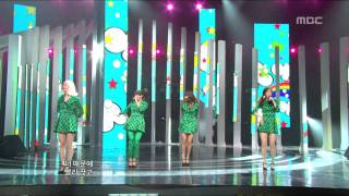 Sistar - Shady Girl, 씨스타 - 가식걸, Music Core 20100911