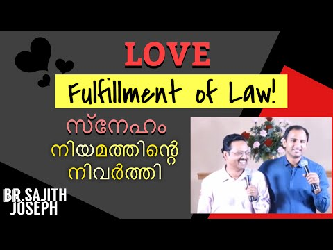 Love is the fulfilment of the law, Br Sajith Joseph Ministering